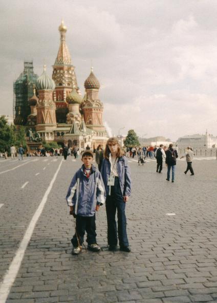 Москва 2002 шахтерская слава знак цена