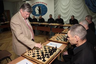 http://www.euruchess.org/images/uploads/karpov1.jpg